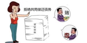 原告李娜诉被告秦刚、杜小红追偿权纠纷案案例解析