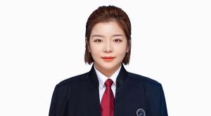 李文执业律师