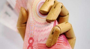南充债务纠纷